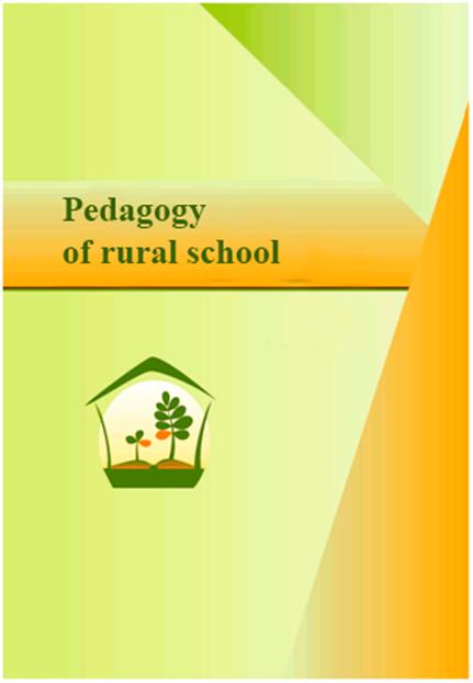"""Pedagogy of Rural School"" academic journal"